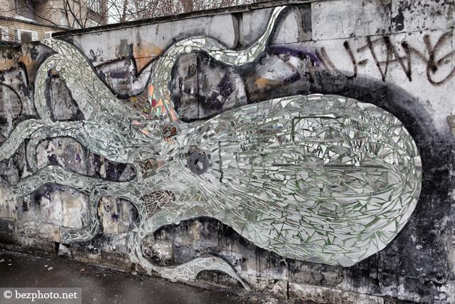 стрит арт москва