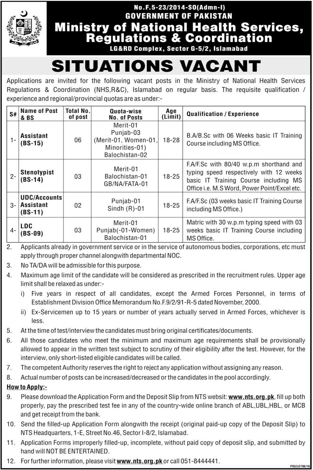 Jobs In  Ministry of National Health Services Regulations