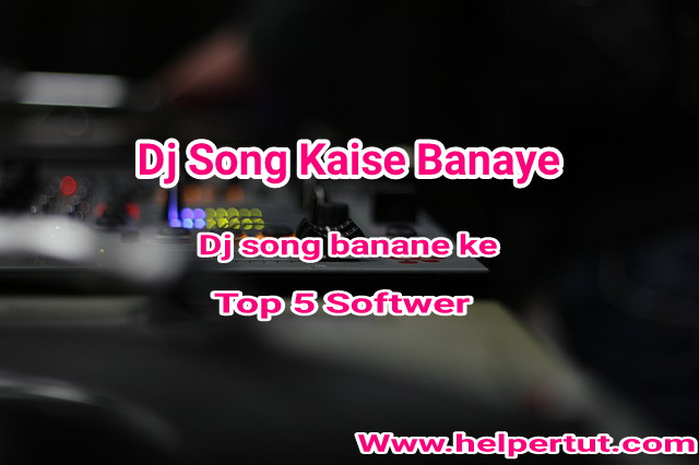 Dj-song-banane-ke-software-kon-kon-hai.jpeg