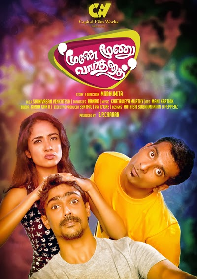 Tamil Film 'Moone Moonu Varthai' HQ Wallpapers
