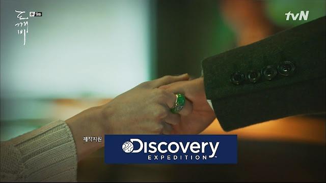 《鬼怪》的置入行銷之-Discovery EXPEDITION-디스커버리 익스페디션