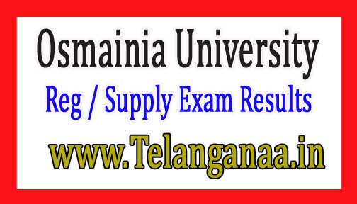 OU B.Ed Distance Mode (DM) Reg / Supply Exam Results 2017