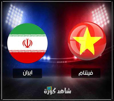 iran-vs-vietnam