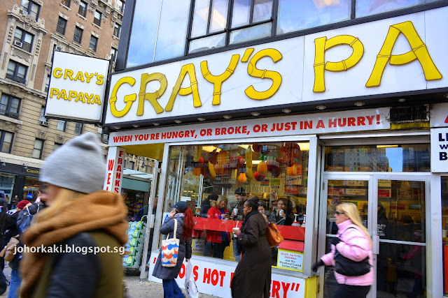 Gray's-Papaya-NYC-New-York