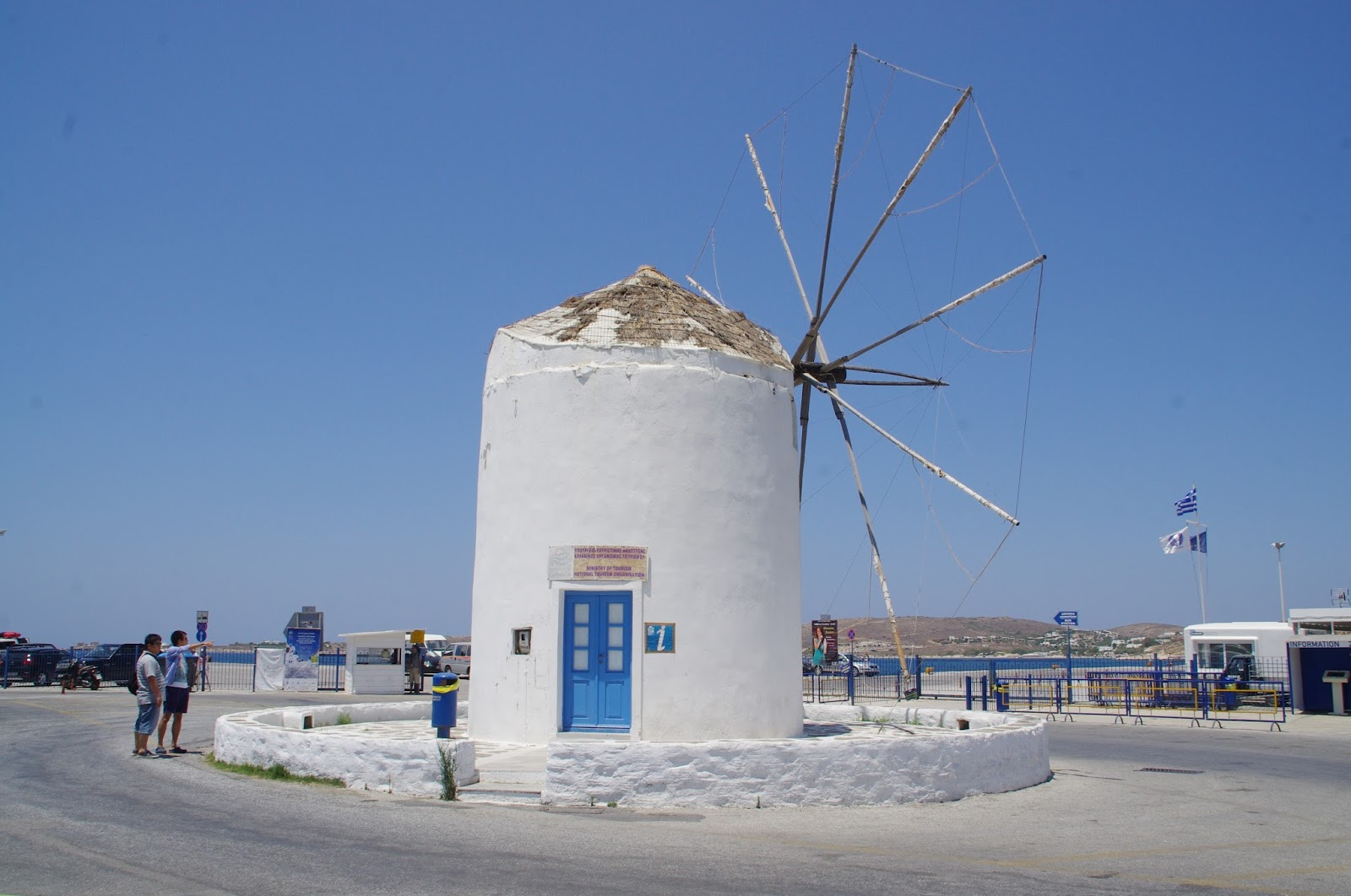Parikia Windmill Paros