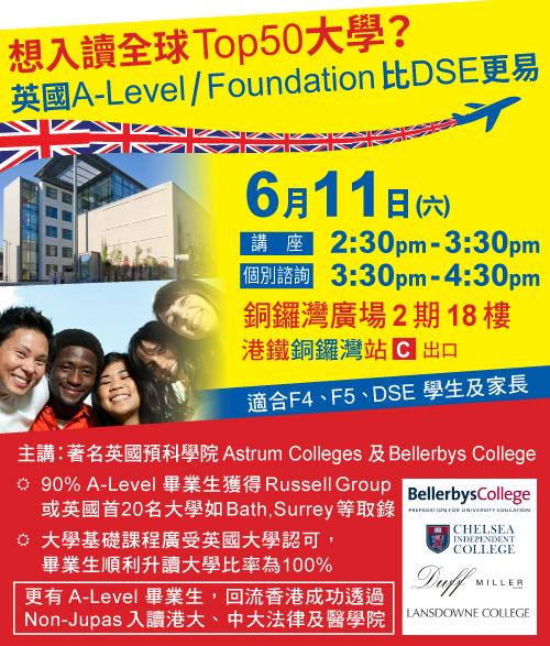 www.aecl.com.hk