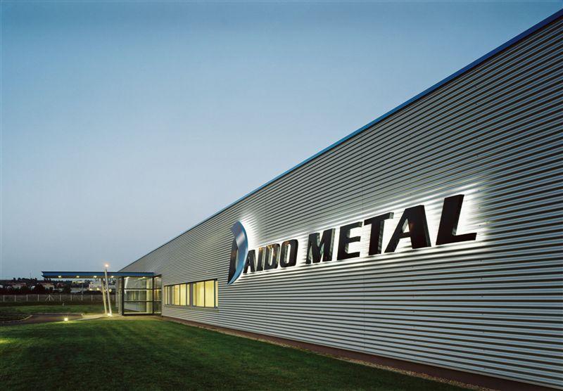 Loker Operator Produksi PT Daido Metal Indonesia Terbaru