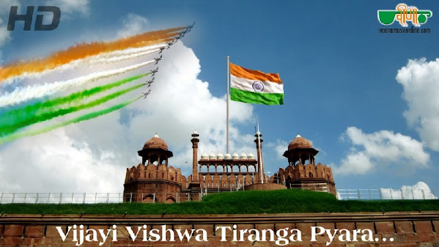 Larget-Indian-Flag-Flying-Images