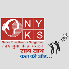 NYKS District Youth Coordinator Previous Papers & Syllabus in Hindi