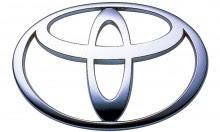 Giá xe ô tô Toyota