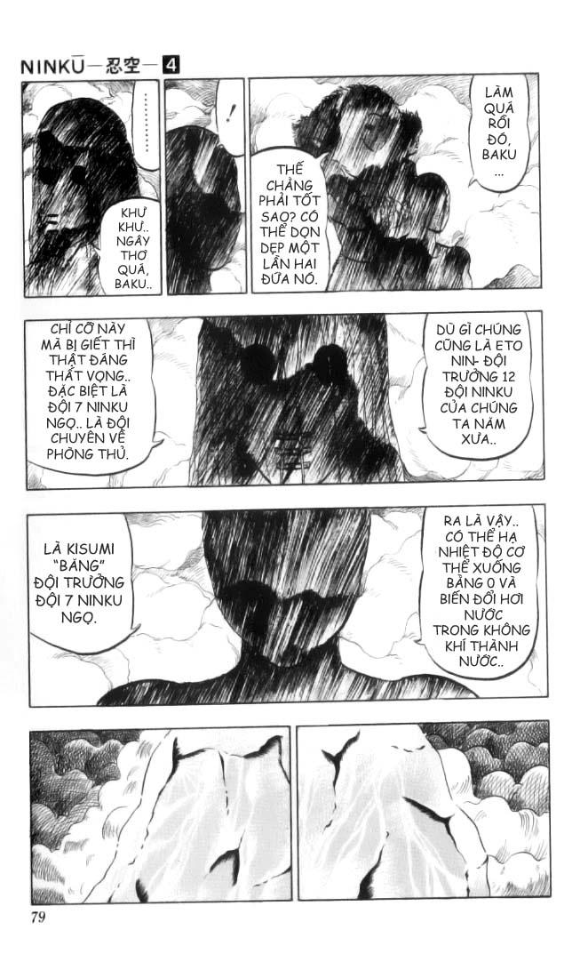 NINKU vol 31 trang 15