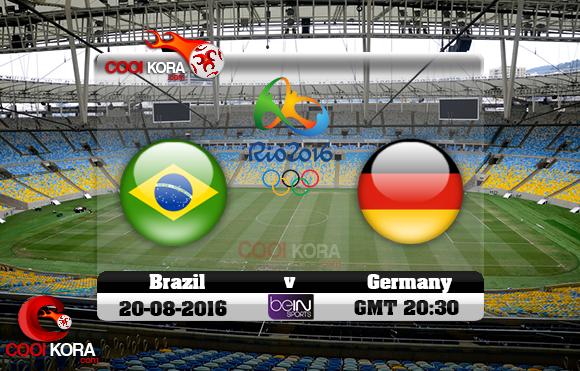 مشاهدة مباراة البرازيل وألمانيا اليوم 20-8-2016 نهائي أولمبياد ريو دي جانيرو