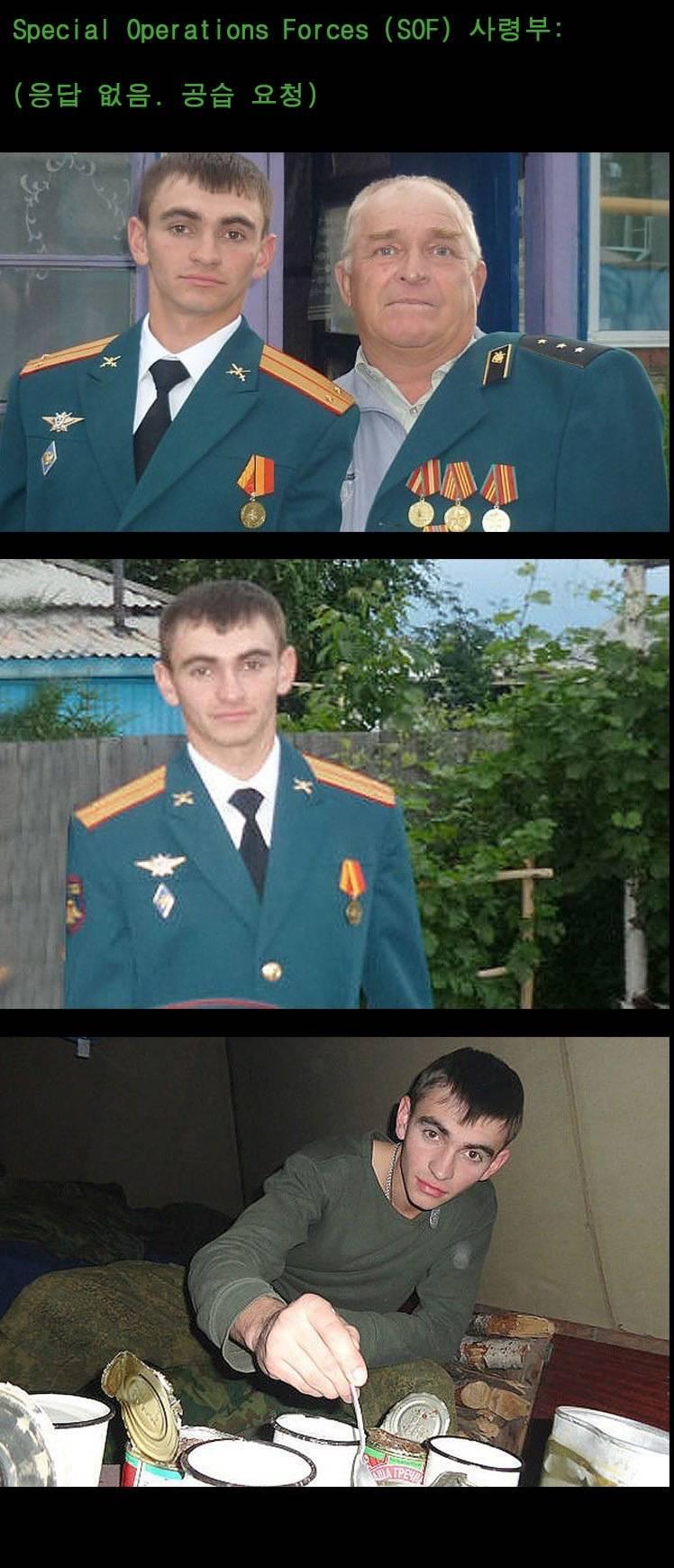 [유머] IS에게 포위당한 러시아 특수부대원의 마지막 교신 -  와이드섬