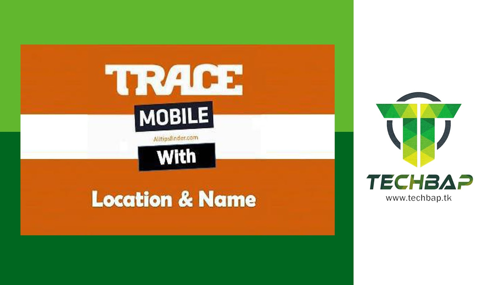 How to trace mobile number current location online 2017 - Telugu
