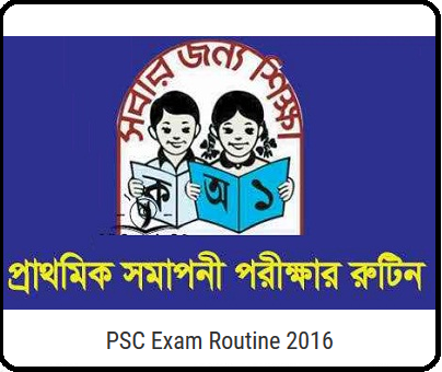 PSC-ESC Exam Routine-2016
