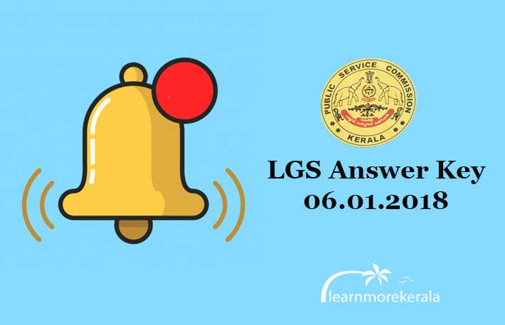 LGS various answer key