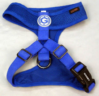 Back of the Freedom Harness, showing the D-ring for the leash.