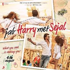 SRK , Anushka Sharma New Next release film name, Imtiaz Ali's next Jab Harry Met Sejal Upcoming movie poster, Shah Rukh Khan 2017 All film Release date