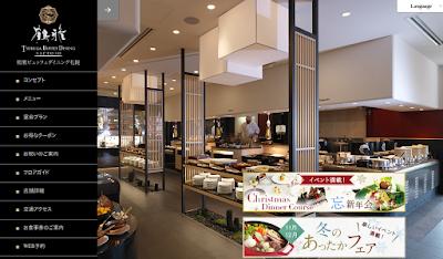 http://www.tsuruga-buffet.com/