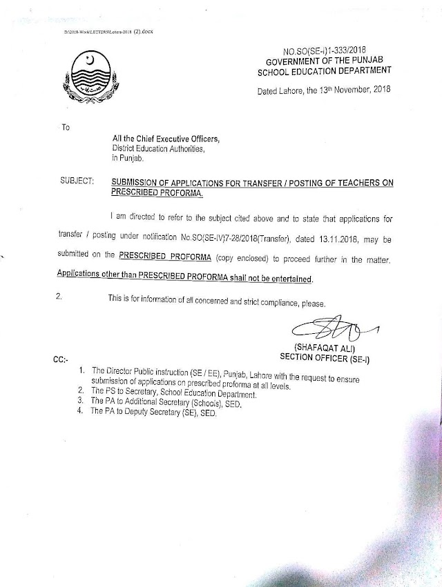 PROFORMA FOR SUBMISSION OF APPLICATIONS FOR TRANSFER / POSTING OF TEACHERS