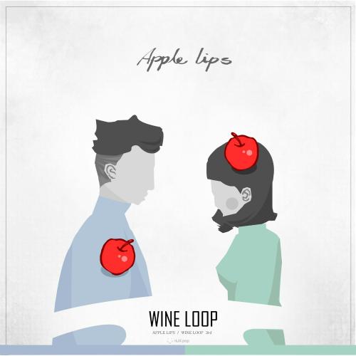 [Single] Wine Loop – Apple Lips