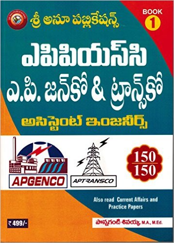 apgenco transco books