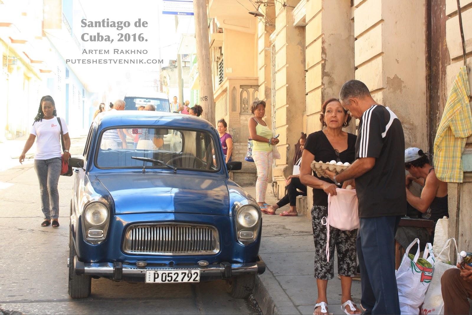 Разговор на улице в Сантьяго-де-Куба