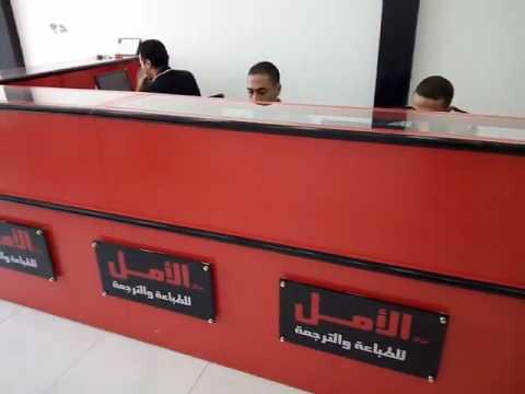 وظائف خالية فى شركة MSE للترجمة المعتمدة فى مصر 2018