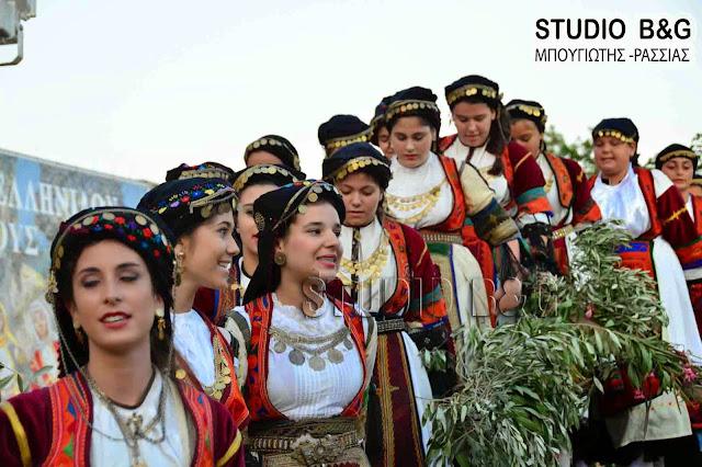 Νέο Διοικητικό Συμβούλιο στο Λύκειο Ελληνίδων Άργους