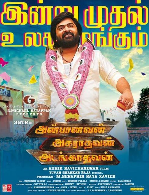 Anbanavan Asaradhavan Adangadhavan (2017) Tamil Movie