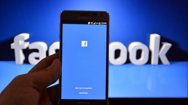 ابتداء من اليوم فيسبوك تختبر ميزة جديدة