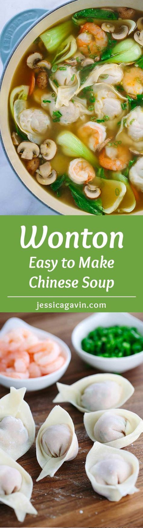 Easy Homemade Wonton Soup