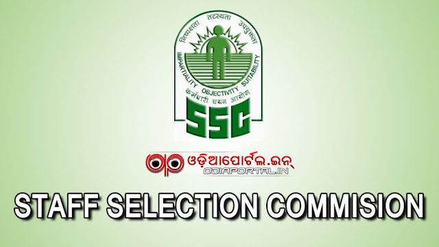 www.ossc.gov.in Odisha SSC Recruitment 2016 — Apply Online for 106 Vital Statistics Clerk Posts under Directorate of Public Health, Odisha.  Odisha Staff Selection Commission (OSSC)
