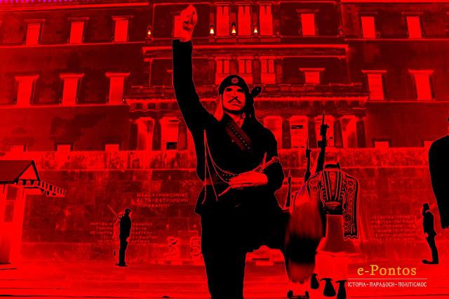 Να φωτιστεί στις 19 Μαΐου 2019 η Ελληνική Βουλή με δύο χρώματα, κόκκινο και μαύρο