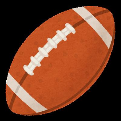 アメフトのボールのイラスト