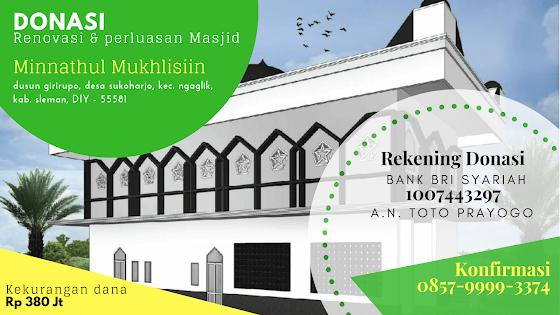 Donasi Masjid: Renovasi dan Perluasan Masjid Minnathul Mukhlisiin