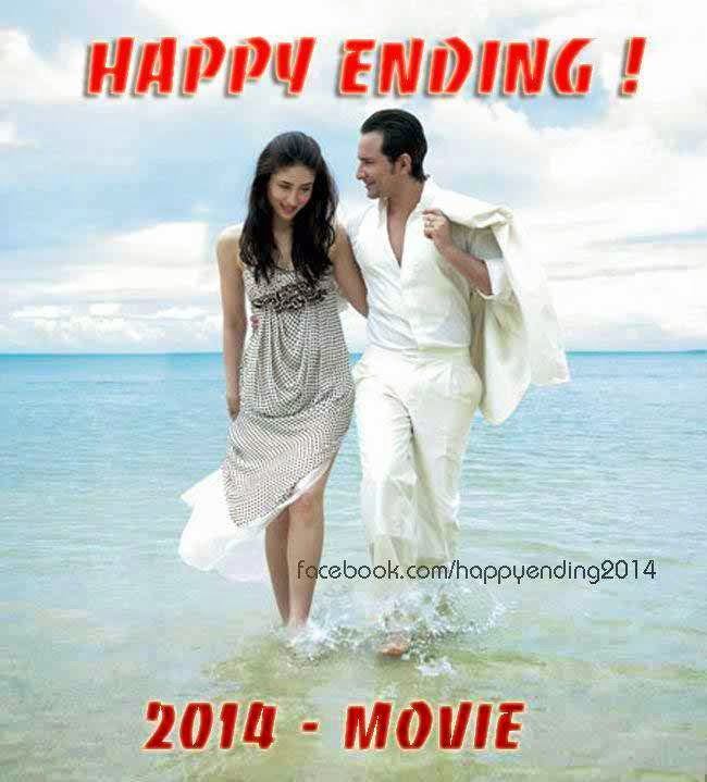 Happy ending song | happy ending song download | happy ending mp3.