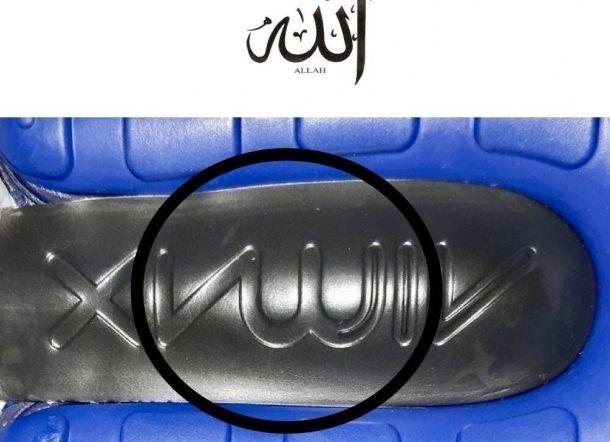 """""""Itu Keterlaluan,"""" Umat Muslim Marah Ada Lafaz Allah di Bawah Sepatu Nike"""