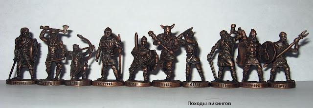 солдатики ландрин походы викингов