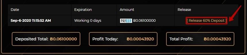 Досрочный вывод депозита в RoyalCoin 2