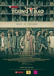 Young Bao The Movie ยังบาว เดอะมูฟวี่ (2013)