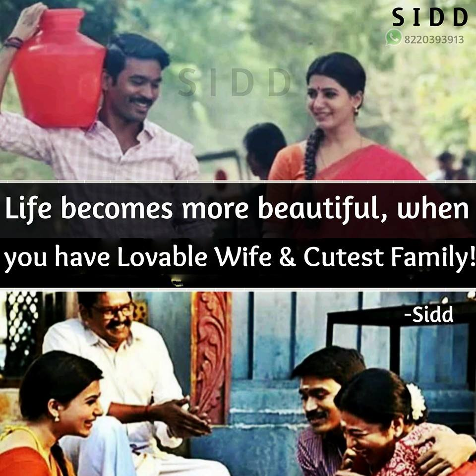 Tamil Cinema Love Love Failure Quotes Gethu Cinema