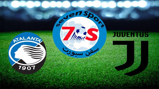 موعدنا مع  مباراة يوفنتوس واتلانتا بتاريخ 19/05/2019 الدوري الايطالي الممتاز
