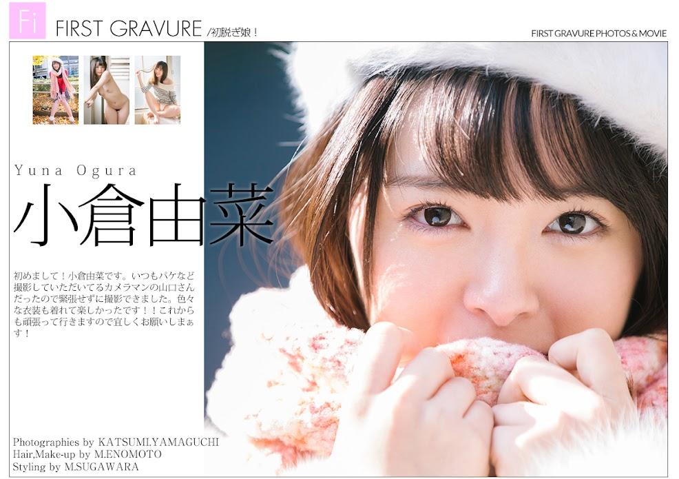 [Graphis] Yuna Ogura - First Gravure - idols
