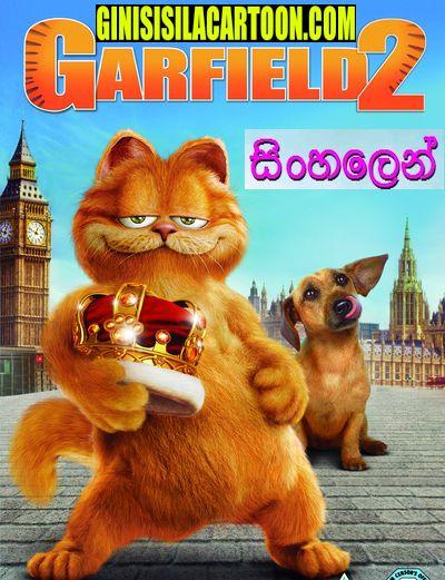 SINHALA DUBBED  - Garfield 2