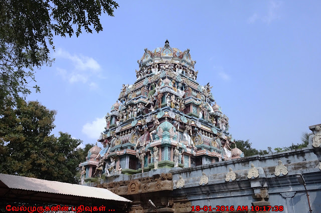 Chennai Navagraha Temple for Sukran