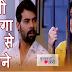 Kumkum Bhagya 24th April 2019 Written Episode Update: Abhi to take Rhea to Prachi's house