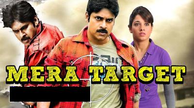 Mera Target (2015) Full Hindi dubbed HD