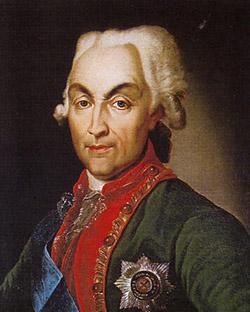Νικολάι Βασίλεβιτς Ρέπνιν