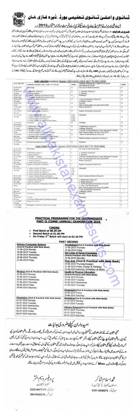 BISE DG Khan Board 11th Class Date Sheet 2019